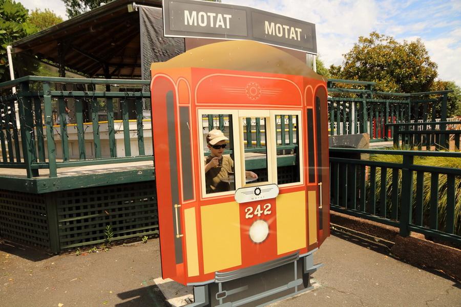 Auckland MOTAT