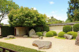 Hamilton Gardens Japan