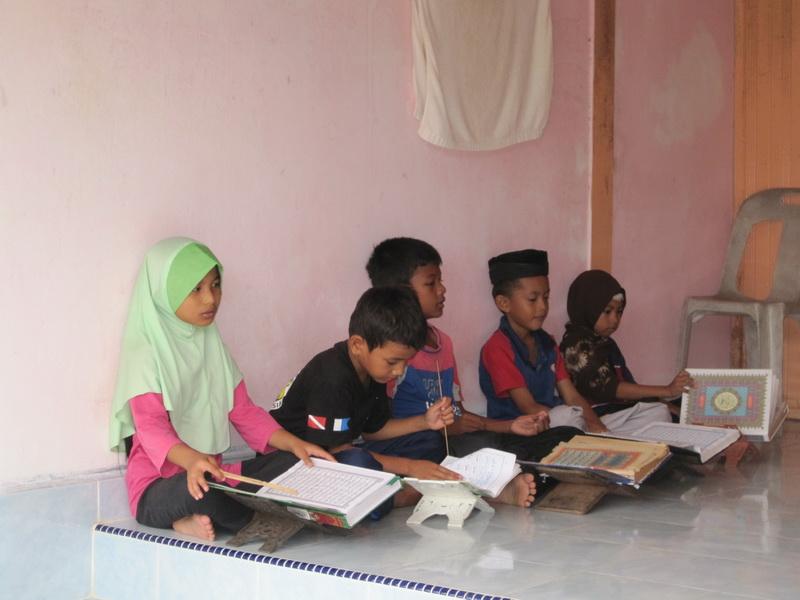 Занятия при мечети