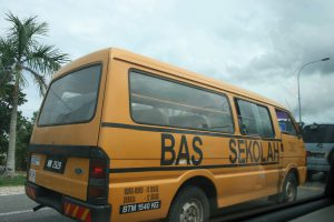 Школьный автобусик